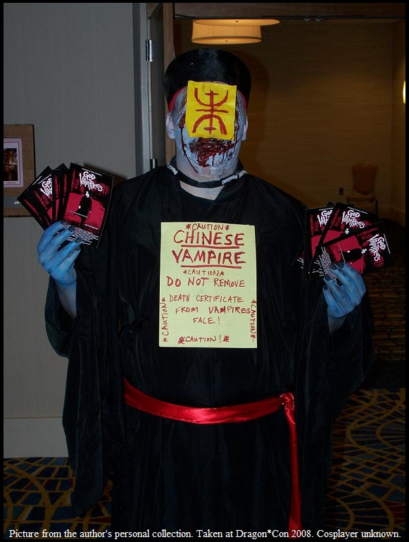 The Chinese V&ire & Know Your Monsters: The Chinese Vampire u2013 Nerdy Minds Magazine