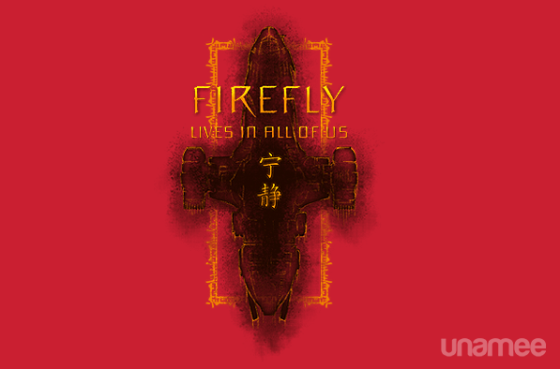 Firefly Lives in All of Us at unamee.com