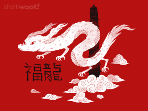 Fortune Dragon at shirt.woot.com